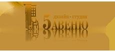 logo-5avenu